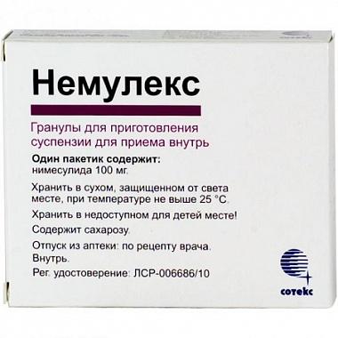 Фото препарата Немулекс