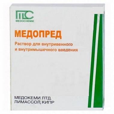 Фото препарата Медопред