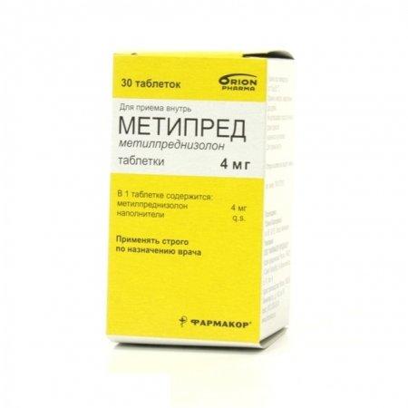 Фото препарата Метипред