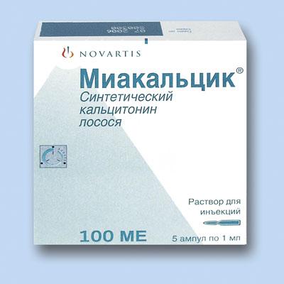 Фото препарата Миакальцик раствор
