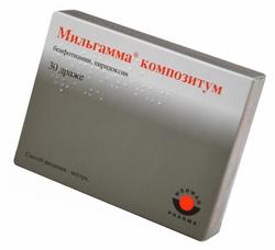 Фото препарата Мильгамма композитум