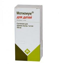 Фото препарата Мотилиум суспензия