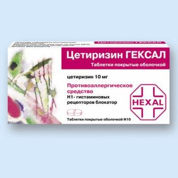 Фото препарата Цетиризин гексал