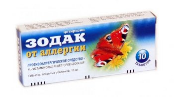 Фото препарата Зодак таблетки