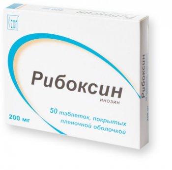 Фото препарата Рибоксин таблетки