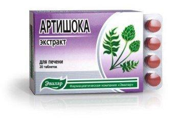 Фото препарата Артишока экстракт