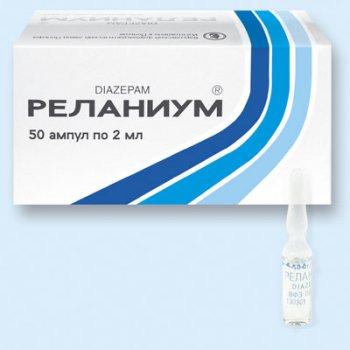 Фото препарата Реланиум