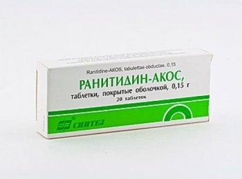 Фото препарата Ранитидин-АКОС