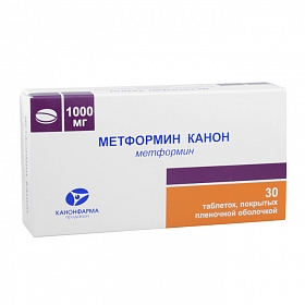 Фото препарата Метформин
