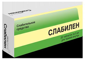 Фото препарата Слабилен таблетки