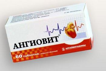 Фото препарата Ангиовит