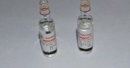Уколы Мексидол: инструкция по применению внутримышечно, доза лекарства, отзывы и сколько стоит?
