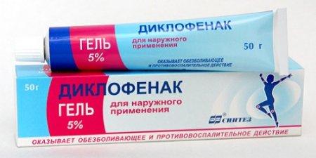 Кетопрофен или Диклофенак — что лучше выбрать
