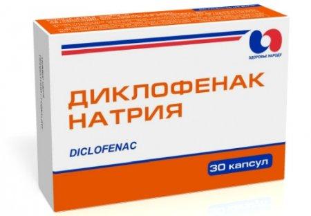 Какие витамины колоть с диклофенаком