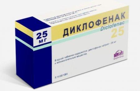 Сколько дней можно принимать Диклофенак в таблетках. Диклофенак