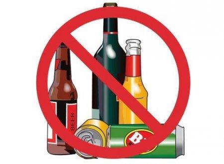 Можно ли пить алкоголь при уколах диклофенак