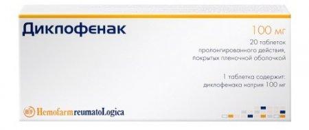 Безопасные аналоги Диклофенака таблетки мази инъекционные растворы