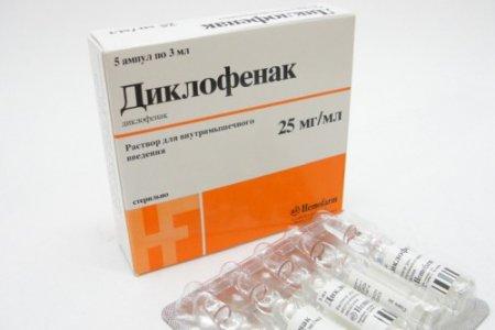Диклофенак это антибиотик или нет