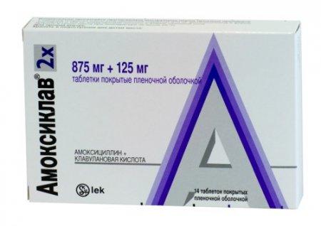 Чем отличается амоксиклав от флемоксина