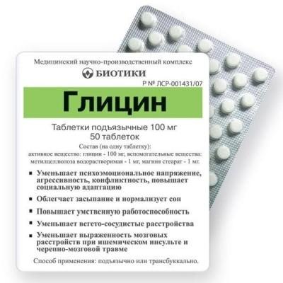 Глицин при похмелье - инструкция по применению, дозировка