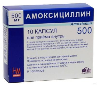 Дозировка амоксициллин при язве желудка