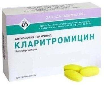 Амоксициллин и кларитромицин одновременно как принимать