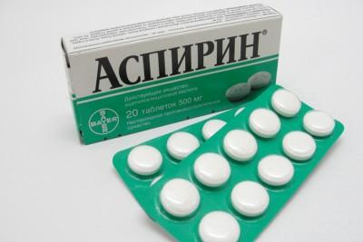 Как принимать аспирин для профилактики и лечения тромбоза