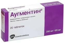 Антибиотик флемоксин аналоги - Миндалина