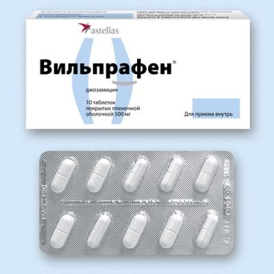 Вильпрафен и флемоксин вместе