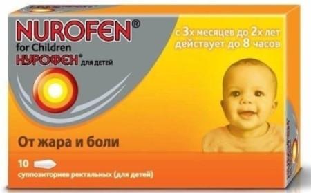 Нурофен для детей свечи дозировка