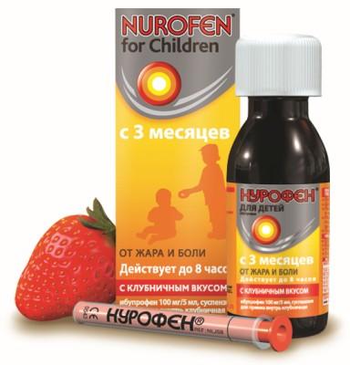 Нурофен детский сироп дозировка по весу