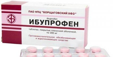 Через сколько действует ибупрофен