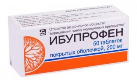 Польза и вред ибупрофена