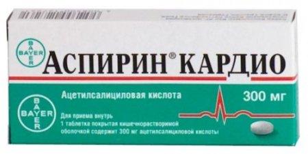 Аспирин кардио когда лучше принимать — Давление и всё о нём
