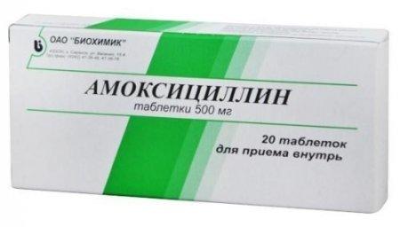 Амоксициллин можно пить при стоматита