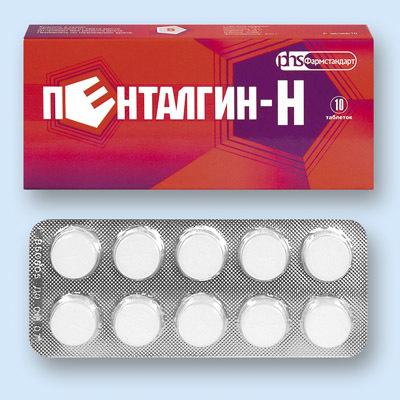 Пенталгин и ибупрофен совместимость - Лечение гипертонии