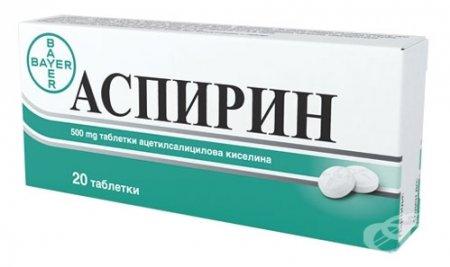 Ацетилсалициловая кислота и парацетамол одно и тоже