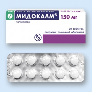 Как долго можно принимать мидокалм в таблетках