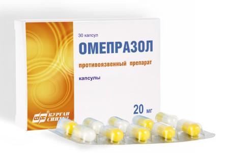Лечение язвы желудка омепразолом