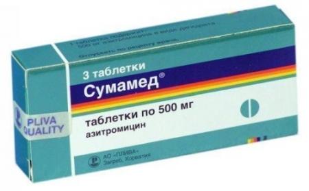 Азитромицин или сумамед что лучше при бронхите thumbnail