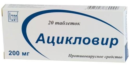 Дозировка таблеток ацикловир при опоясывающем лишае