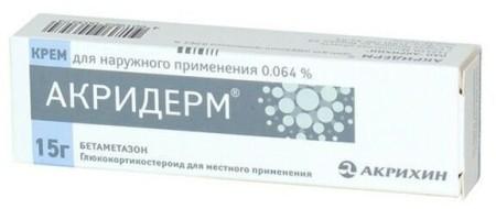 Акридерм или Акридерм ГК: отличие мази от крема и правила выбора лекарственной формы, состав и отличия, инструкция по применению