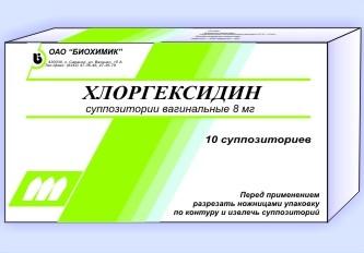 Хлоргексидин схема приема при цистите