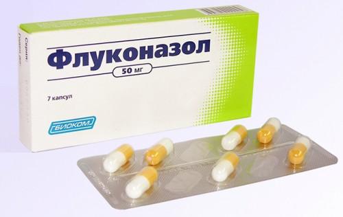 Сколько пить флуконазол при молочнице у женщин