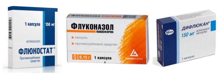 Что лучше от молочницы дифлюкан или флюкостат или флуконазол