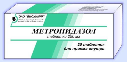 Метронидазол от лямблий дозировка взрослым