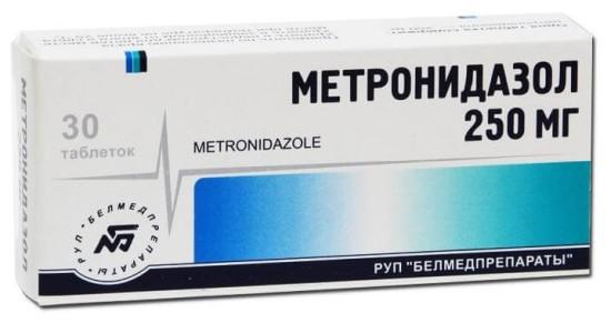 Сколько пить метронидазол при воспалении