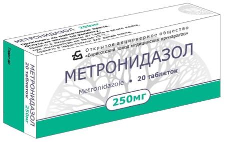 Свечи с метронидазолом и нистатином 15