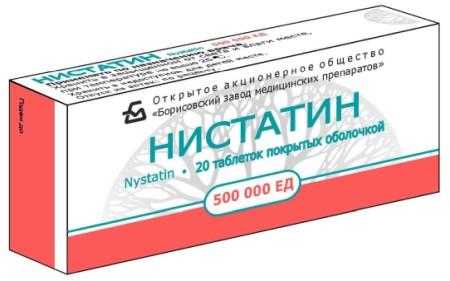 Свечи с метронидазолом и нистатином 16