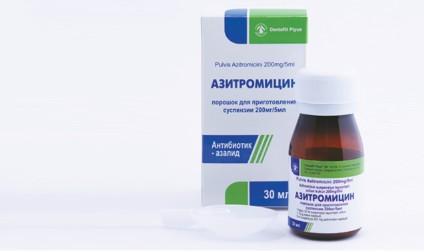 Азитромицин 125 инструкция по применению для детей